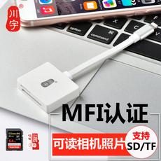 Флешка Kawau MFI SD/TF Iphone6 Ipad