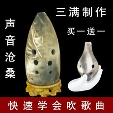 Глиняный сюнь Three full Ocarina