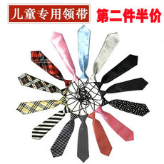 Tie OTHER ps001