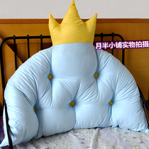 Prince Han Crown Princess pillow pillow back childrens bed back cushion soft pack