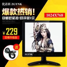 монитор Excellent Orinoco HDMI LED