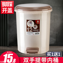 Step on the sorting trash can with lid, domestic living room, dry and wet separation toilet, large creative trash can, kitchen trash can