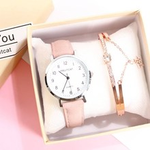 Watches for College Entrance Examination