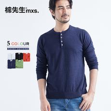 Мужской молодежный свитер