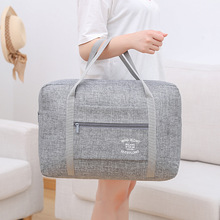 Travel bag can be covered with pull rod short distance women and men's portable large capacity multifunctional luggage boarding bag fitness shoulder