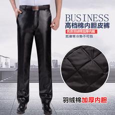 Кожаные брюки Others 666