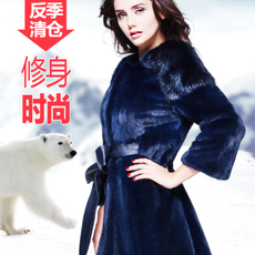 Fur garments Yan Jue 1355