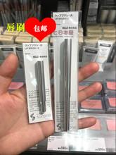 Goods in stock! Japanese Muji MUJI shrink portable aluminum lip brush lip cleaning large / trumpet