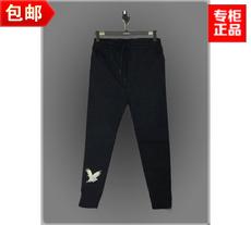 Мужские хлопчатобумажные брюки