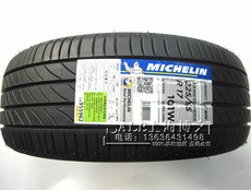 шины Michelin 225/55R17 101W 3ST/97Y 97W