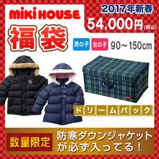 детский костюм Miki house Mikihouse DB