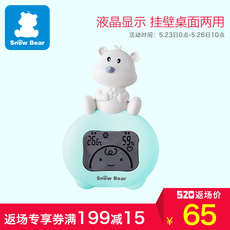 Градусник для воды Small polar bear