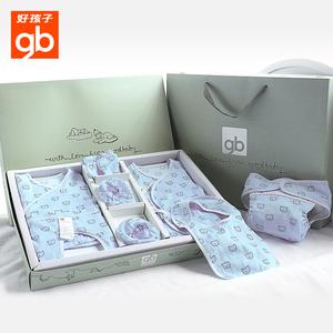 好孩子婴儿礼盒春秋冬新生儿衣服纯棉3-6个月刚出生宝宝母婴用品母婴用品