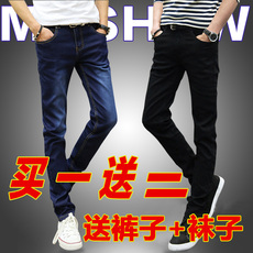 Jeans for men Jeans re88