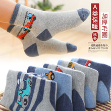 Boy's socks, middle tube thickened terry socks, autumn and winter style, middle and large children's towel socks, children's baby, autumn student socks