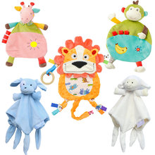 Baby Comforter can be used to soothe dolls and dolls at the entrance