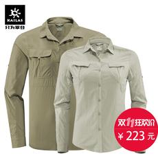 Быстросохнущая Рубашка KAILAS dg610078