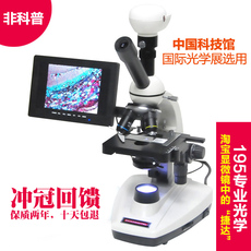 Детский набор научный эксперимент Saike digital