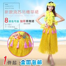 костюм для гавайского танца Hawaiian grass