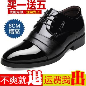 秋季男鞋正装皮鞋男士商务隐形内增高6cm英伦透气系带青年婚鞋子皮鞋男