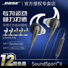 Комплектующие для домашнего кинотеатра Bose SoundSport