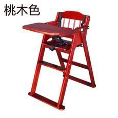 Детский стул OTHER