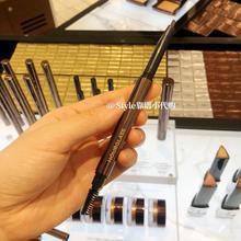 スポット林雲は、砂時計の鉛筆を使用して眉の鉛筆のチョッパーをダブルブラシの鉛筆