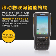 КПК ICT in Shandong ST317 PDA