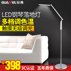 Торшер Crown Ya LED C708