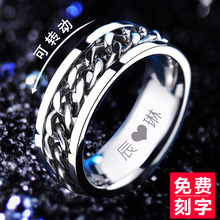 Personality, chain, ring, men's arrogance, index finger, tide, single man, ring, little finger, hip hop, INS accessories, tail ornament accessories.