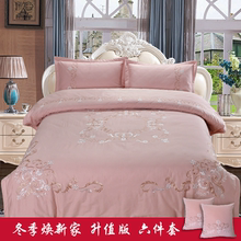 Wei Ming cotton embroidery wedding quilt set four pieces of European Pink Embroidered Cotton bedspread 1.8 meters bedding.