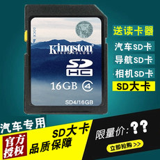 Карта памяти KingSton Sd A8q3q7q5a1a2a3a6a4 Sd