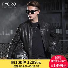 Одежда из кожи Fycro f/aft/8815