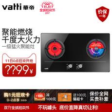Газовая плита Vatti I10012b