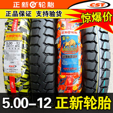 Motorcycle tyres Are new 5.00-12 10