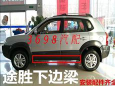 Обвес Hyundai 09