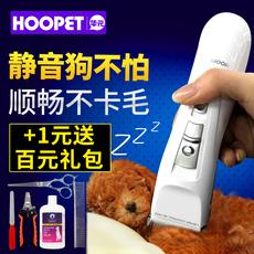Машинка для стрижки животных Hoopet 14g0027gw0000