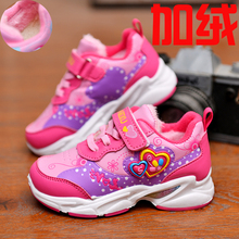 Girls' shoes, plush warm leather and cotton shoes in autumn and winter, big children's lovely princess shoes, casual shoes, fashionable sports shoes