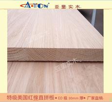 Мебельный щит Asian boy wood 2440*600*30mm