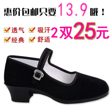 туфли Old Beijing cloth shoes 35