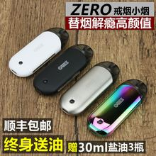 Authentic Renova zero small smoke ceramic core can be injected with oil, small smoke, electronic cigarette, nicotine salt, and nicotine.