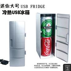 USB-мини-холодильник USB USB