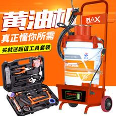 Смазочный инструмент Xin Lan XIN LAN
