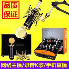 Микрофон для компьютера Takstar PC-K820