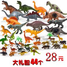 Игрушки-животные Ausini