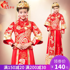 Платье Ципао Yifenmengfang 9059 2017