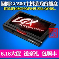 Карта видео захвата AVerMedia GC550 USB3.0