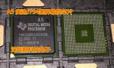 Автомобильный чип TMS320DRA342AZDK A5