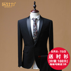 Business suit RESHILY xz6013