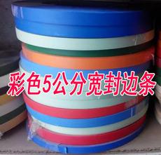 Пластиковая состыковачная кромка